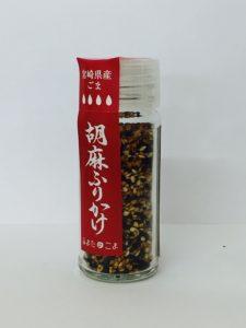 furikake-mini2
